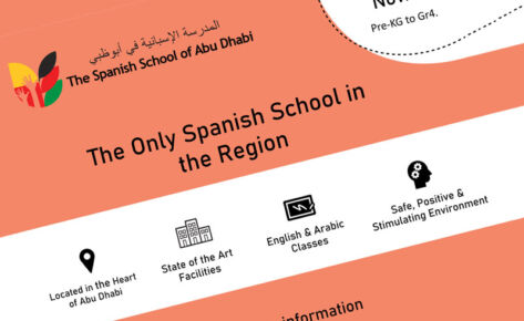 The Spanish School of Abu Dhabi