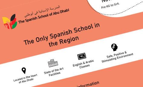 The Spanish School of Abu Dhabi