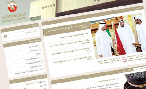 General Secretariat of Executive Council